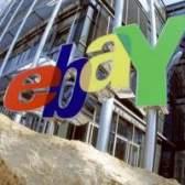 Як замовити з ebay