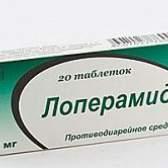 Лоперамід при вагітності