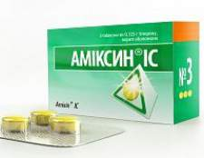 Аміксин під час вагітності