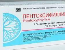 Пентоксифілін при вагітності