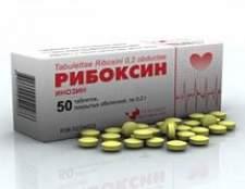 Рибоксин при вагітності